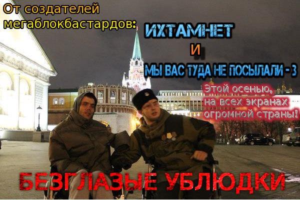 """Кремль: """"Без наземной операции победить ИГИЛ невозможно"""" - Цензор.НЕТ 8258"""