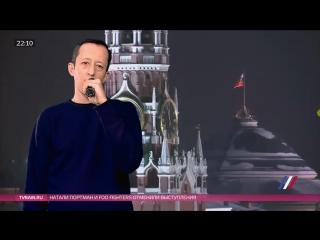Кровосток feat. Ксения Собчак — Ногти
