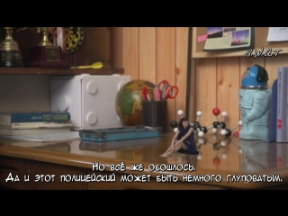 [FSG S.W.A.T] Подружка Минами: Моя милая принцесса с пальчик/Minami kun no Koibito~My Little Lover [2/10]
