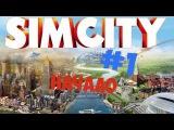 SimCity 5 #1