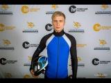 Россиянин Леонид Волков победил в чемпионате мира по танцам в аэротрубе. Смотреть всем!!!