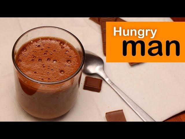 Шоколадный Мусс от Джулии Чайлд -- Голодный Мужчина, Выпуск 20