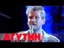 Иван Дорн - Летний дождь - Новая волна 2013