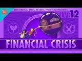 The 2008 Financial Crisis Crash Course Economics #12