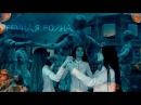 Урюпинские Девчата - Бессмертный Полк
