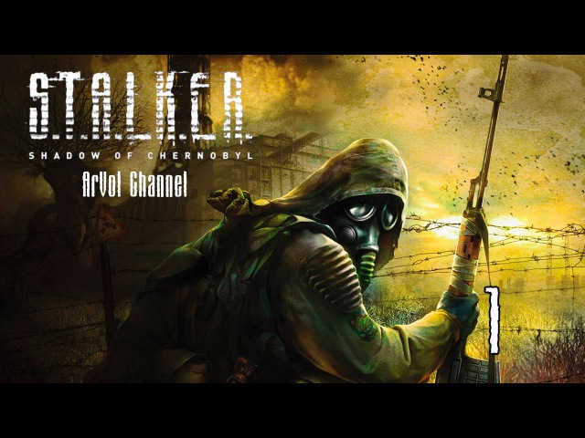 Прохождение S.T.A.L.K.E.R.: Тени Чернобыля 1 - Осваиваемся на Кордоне