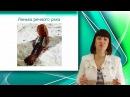 Речной рак. Класс ракообразные. Часть 2. Уроки Биологии Оналйн