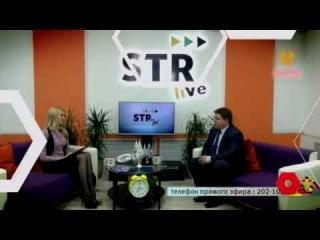 Не пропустите повтор программы Str live