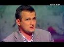 Чому Яценюк не хоче повертати державі Укртелеком - Юрій Левченко.