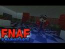 FNAF в Minecraft - КОВАРНЫЙ ПЛАН АНИМАТРОНИКОВ