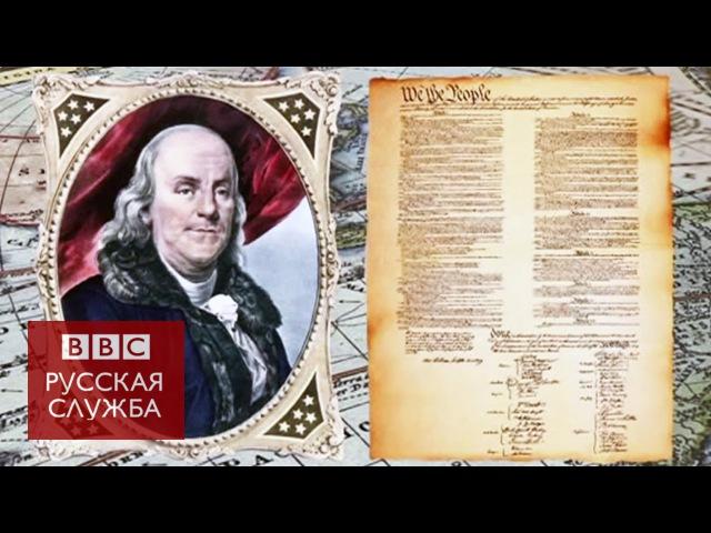 История Великой хартии вольностей - BBC Russian