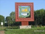 Республика Башкортостан(это Россия) город Стерлитамак
