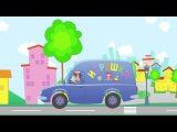 КУКУТИКИ - Машинка - Песенка - мультик для детей - YouTube