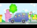 КУКУТИКИ - Машинка - Песенка - мультик для детей про машину