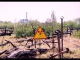 Чернобль, Припять, 4 энергоблок и т д