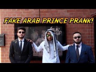 FAKE CELEBRITY ARAB PRINCE PRANK ♦ itsOthman