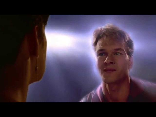 Фильм привидение печальная концовка. GHOST (1990)