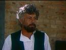 Цыган. 2-я серия 1979