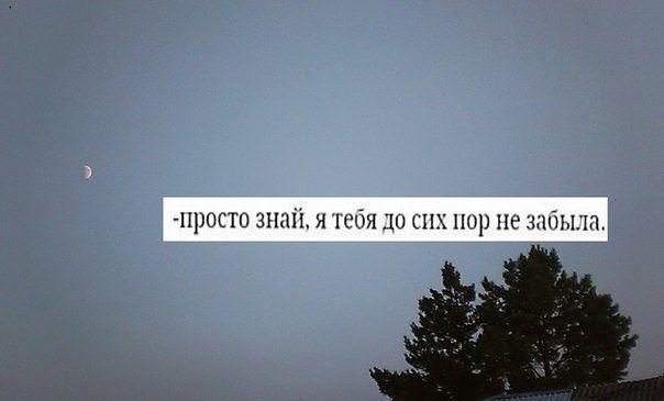 я никогда не кончаю: