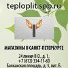 «ТеплоПлит» — экономичные кварцевые обогреватели
