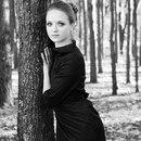 Светлана Бордюг фото #2