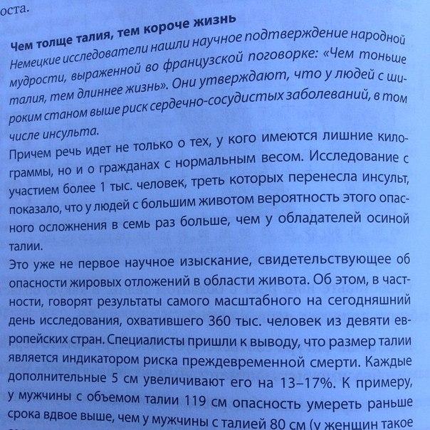 effektivnie-svechi-dlya-lecheniya-vnutrennego-gemorroya