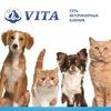 Сеть ветеринарных клиник VITA, г. Краснодар