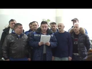 Видеообращение к Президенту РФ от московских водителей Скорой помощи.
