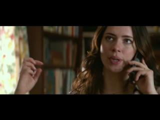 Обветшалый (Tumbledown) (2015) трейлер русский язык HD /Ребекка Холл/