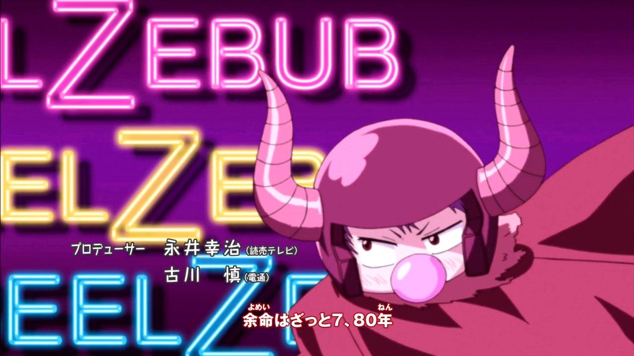 Вельзевул (Beelzebub, Вельзепупс)