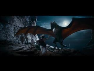 Он - дракон – Трейлер 2 (2015)