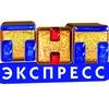 ТНТ в Балаково