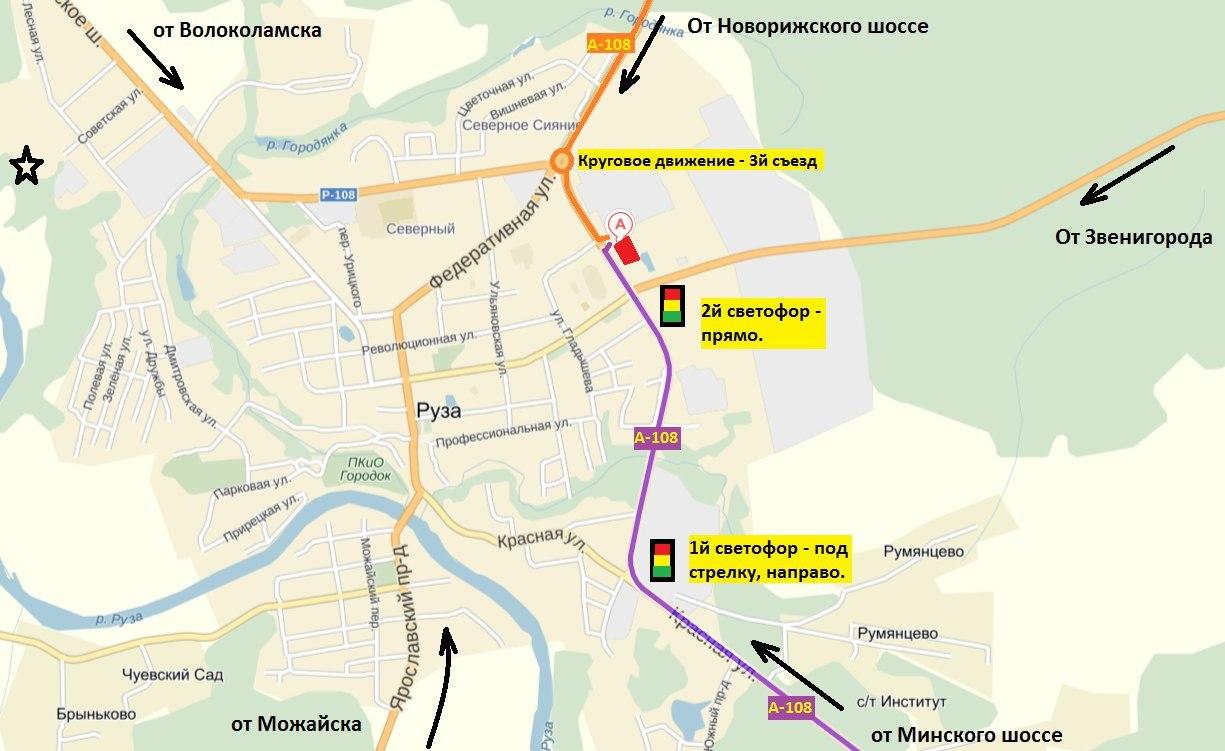 Волоколамское шоссе где находится