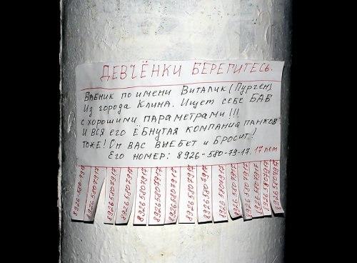 Иван Смирнов | Липецк
