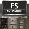 FANTASSTUDIO | Cтудия дизайна интерьера