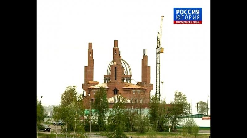 новости россии 1 канал сегодня смотреть