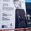 Никола Мельников фото #23