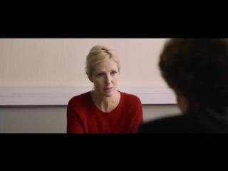 Она его обожает (2014) - трейлер