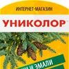 """Группа Компаний """"УНИКОЛОР"""""""