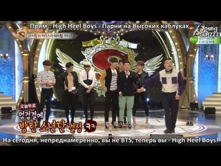 [150516] StarKing, Episode 413 (V cut) (рус.саб) [FSG Young Gunzzz]