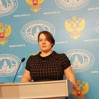 Софья Ковалева