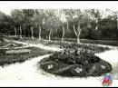 История города Шахты