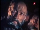 Алеко Лентелефильм 1986 г