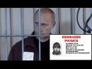 Владимира Путина задержали в США за скандал в супермаркете