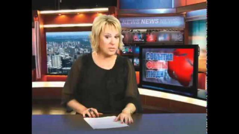 Приколы в прямом эфире: Татьяна Субботина