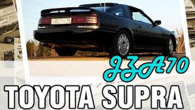 Первое поколение турбовой Toyota SUPRA, 1990, 1JZ-GTE, 280 hp - краткий обзор