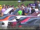 Фестиваль автотюнинга в Пригородном. 14.07.2015