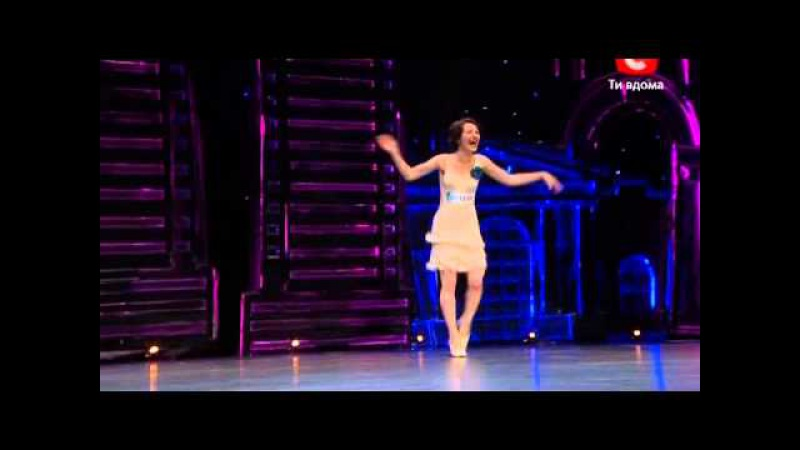 Танцуют все 5 Ксения Пархатская Днепропетровск