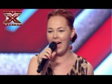 Ольга Политова - Adele - Skyfall (OST. JAMES BOND) - Х-Фактор 5 - Кастинг в Харькове - 23.08.2014