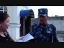 ФКУ ИК-3 УФСИН России по Курской области. г. Льгов 23 августа 2012 года
